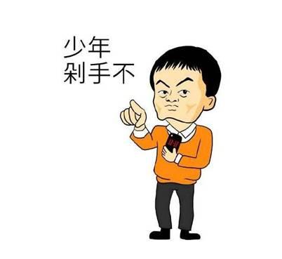 动漫 卡通 漫画 设计 矢量 矢量图 素材 头像 402_369