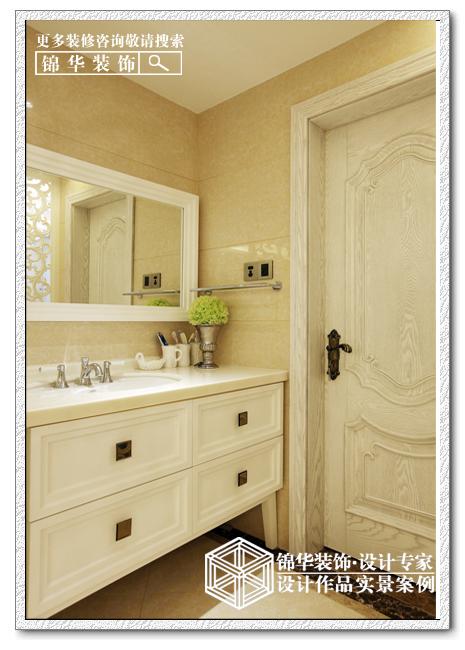 洗手池-装修图片-南通锦华装饰