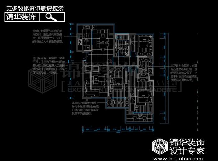 电路 电路图 电子 户型 户型图 平面图 原理图 700_517