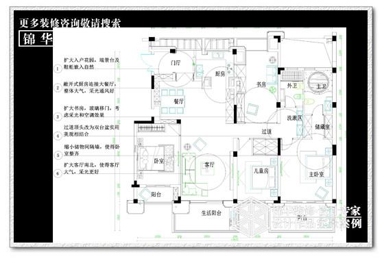 景瑞18号94平米户型解析方案二 装修设计方案 南通锦华装饰